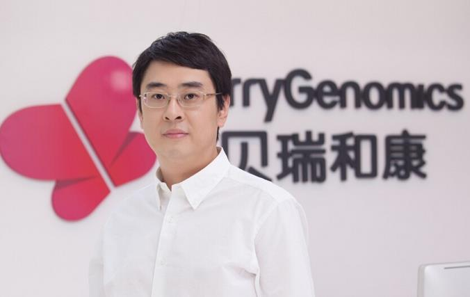 北京贝瑞和康生物技术有限公司COO高扬照片