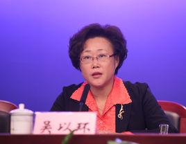 深圳市政府副市长吴以环照片