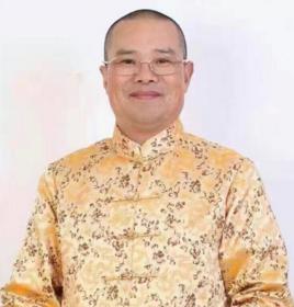 普陀山周易高峰论坛主席郑正国照片