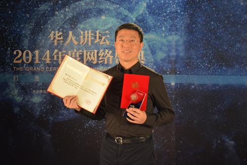 清华大学中国金融研究中心商业模式研究工作室执行主任张华光照片