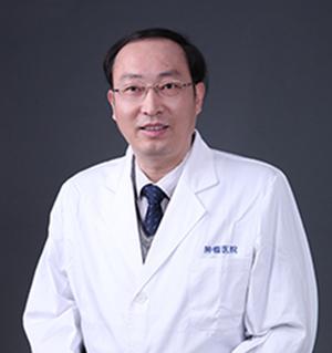 复旦大学附属中山医院放射科主任王建华