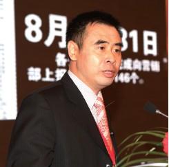 通威股份副总裁王尚文