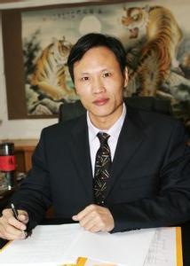融信(福建)投资集团有限公司 董事局主席欧宗洪照片