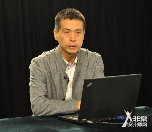 清华大学美术学院工业设计系 副教授刘新照片