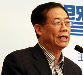 教育部创业教育指导委员会副主任委员李家华照片