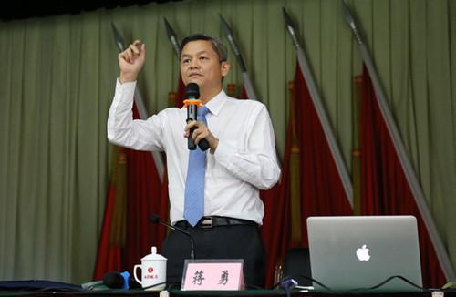 中国法学会律师法学研究会副会长兼秘书长蒋勇照片