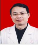 湘雅医科大学附属第三医院疼痛科主任黄东