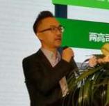 江苏新春兴再生资源有限责任公司 常务副总裁杨大伟 照片