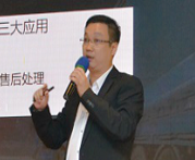 oTMS华南区区域总监陈曦