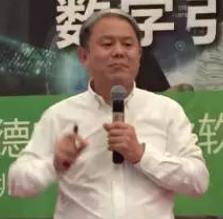 深圳华龙讯达信息技术股份有限公司 总经理龙小昂照片