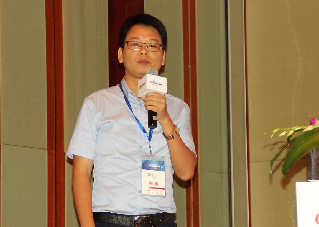 树根互联技术有限公司  华南区域高级销售经理李华康照片