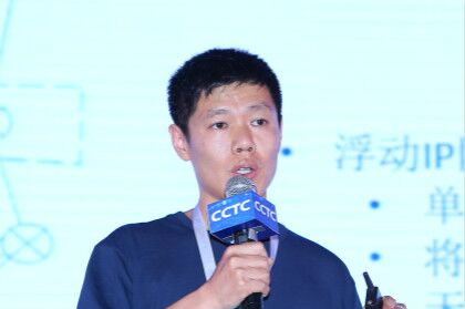 美团云CEO李爽照片
