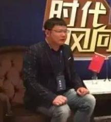 贷齐乐控股集团董事局 主席董梁 照片