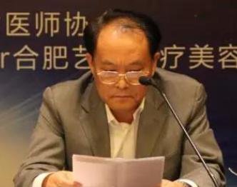 安徽省立医院党委 委员鲁朝晖照片
