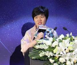 德勤中国区块链 发起人秦谊 照片