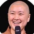 福建省同心慈善会会长广普法师照片