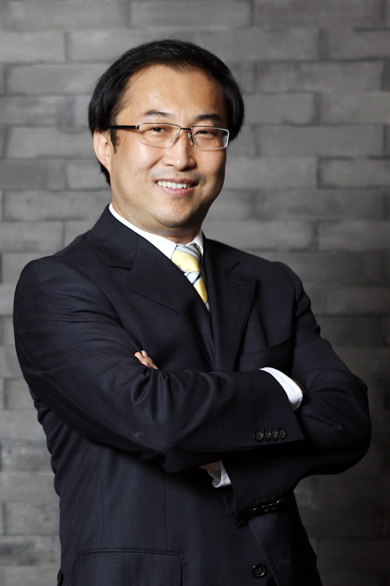 中关村区块链产业联盟副秘书长花雷 照片
