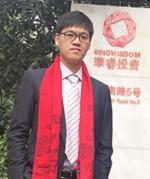 华睿投资数据事业部 投资总监严淼照片