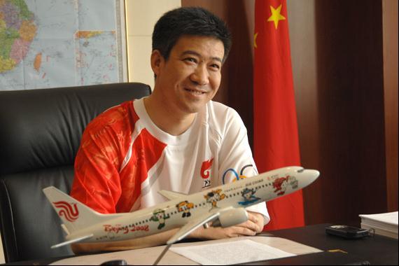 中国航空公司 总经理宋志勇照片