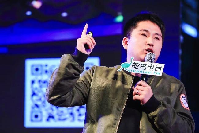 鸵鸟电台创始人陈强照片