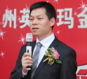 英格玛人力资源集团董事长兼总裁庄志照片