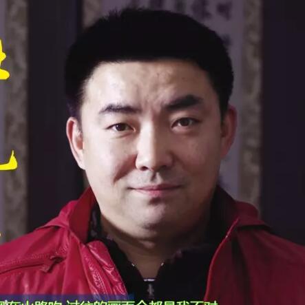 火太阳设计机构董事长杜晓东照片