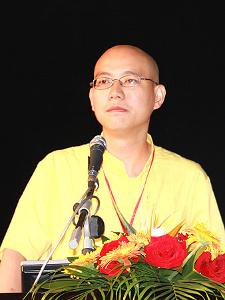北师大金融研究中心 主任钟伟