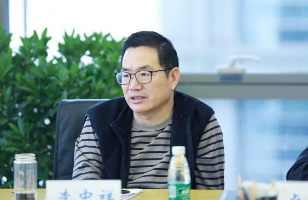清华控股副总裁李中祥