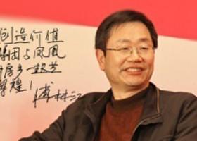 蓝城房产建设管理集团执行总裁傅林江