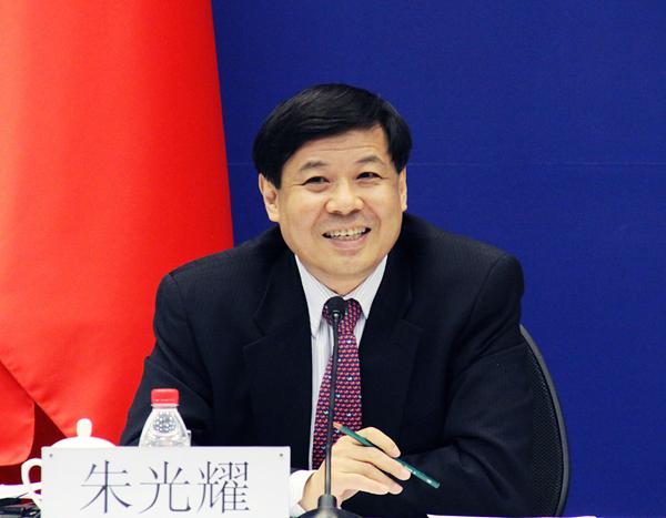 曾任财政部副部长、党组成员、中央财经领导小组办公室副主任朱光耀照片