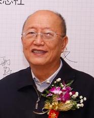 中国机械工业联合会特别顾问蔡惟慈照片