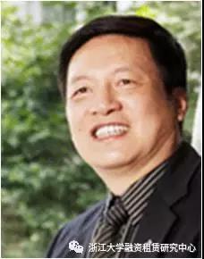 浙江大学金融研究院院长,浙江省咨询委员会副主任史晋川照片