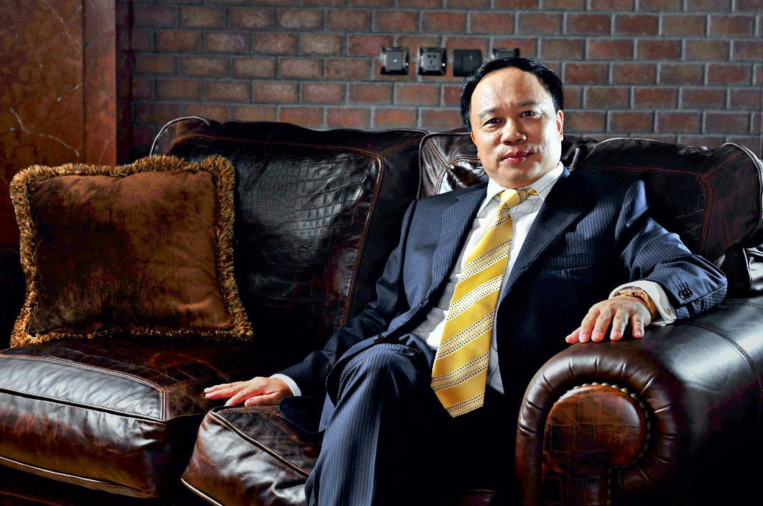 杨小平简历_马超简历_董事长绿宸控股集团马超受邀参会演讲_活动家