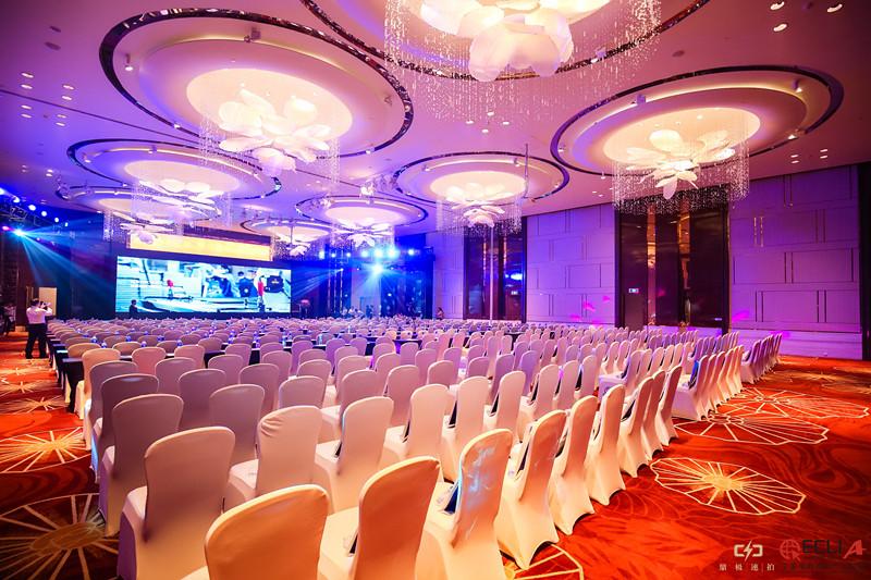 2018第八届电子商务与物流企业家年会