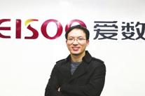 上海爱数信息技术股份有限公司董事长贺鸿富照片