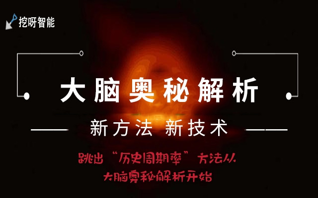 """2019实体和虚拟经济跳出""""历史周期性""""之新方法及技术(南昌)"""