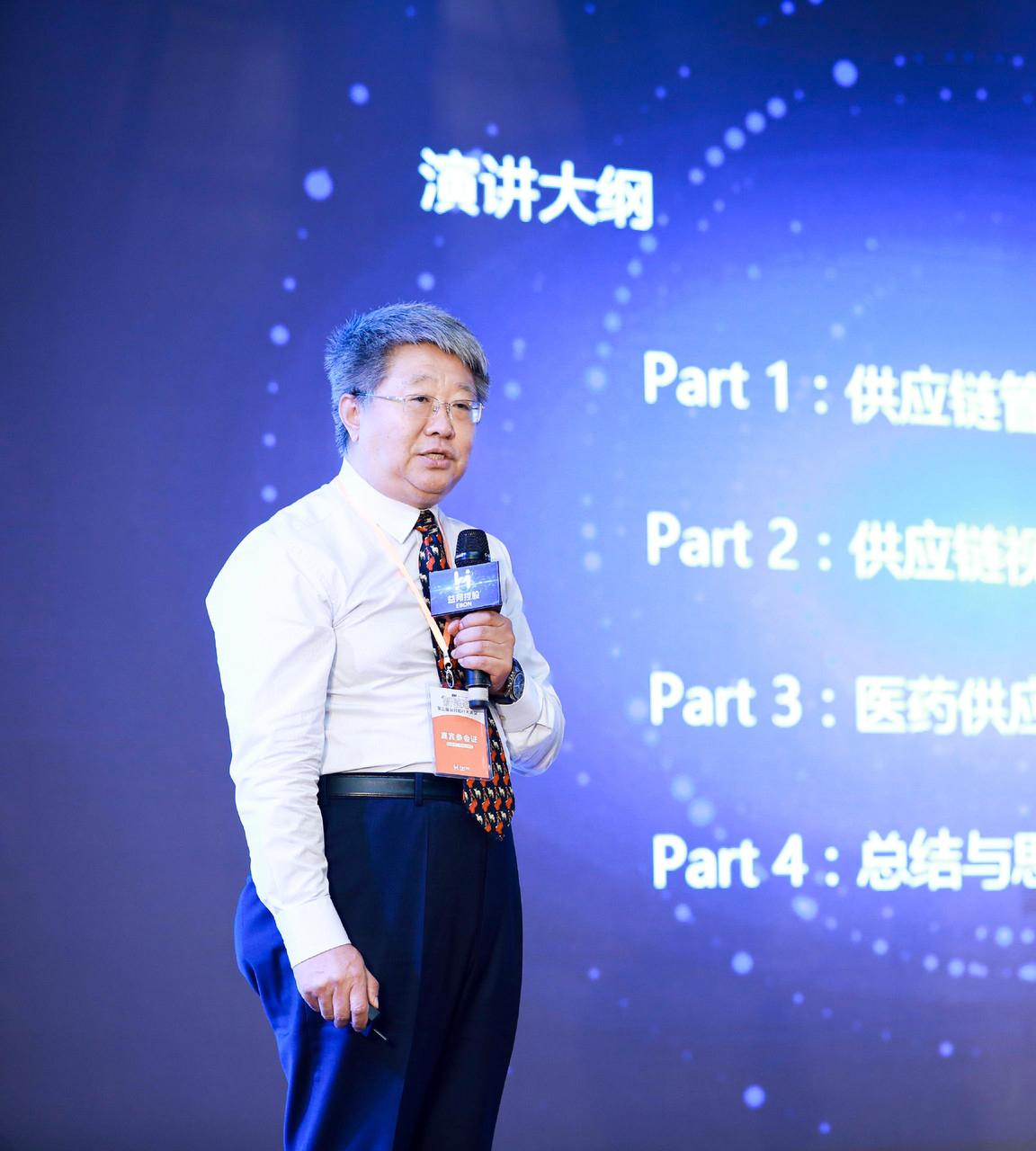 中欧国际工商学院教授赵先德照片