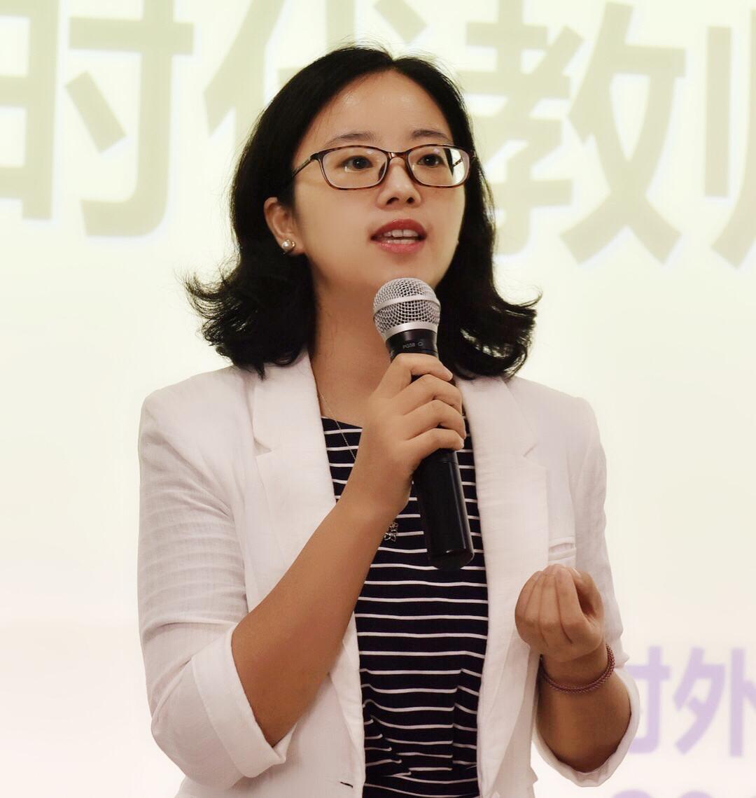 对外经济贸易大学博士李芳照片