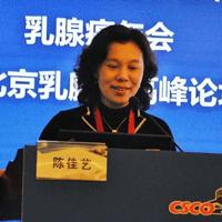 上海交通大学医学院附属瑞金医院放射治疗科主任陈佳艺照片