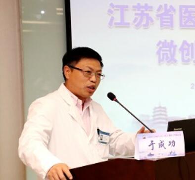南京鼓楼医院副院长于成功照片
