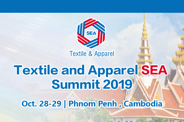 Textile and Apparel SEA Summit 2019(金边)