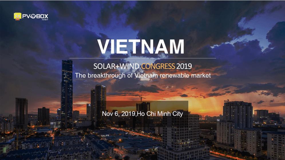 2019越南國際光伏風電大會