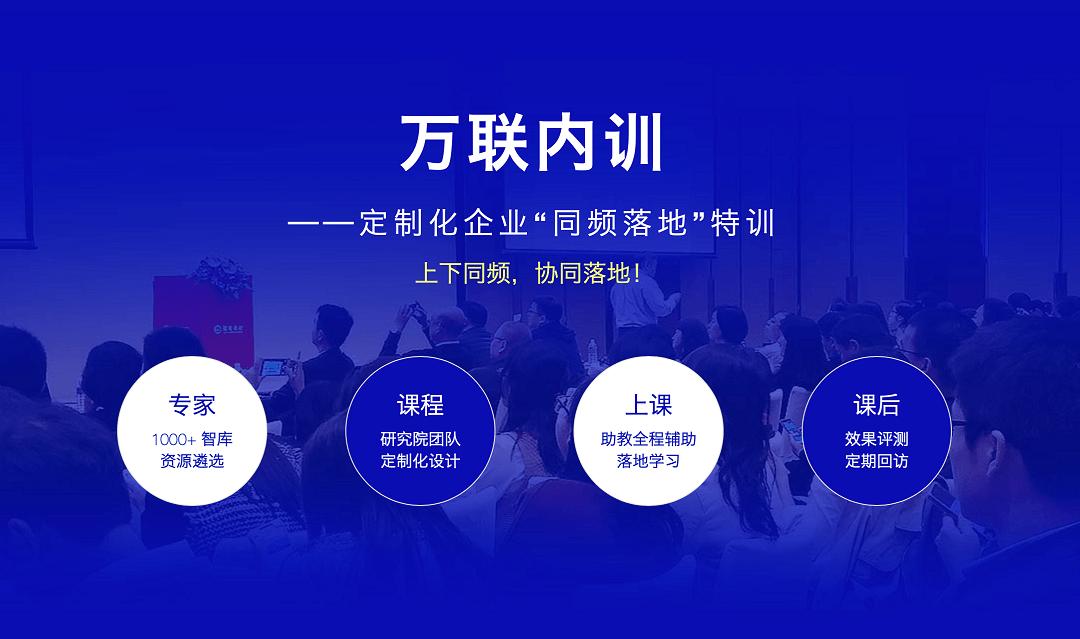 2019供应链金融内训班(深圳)