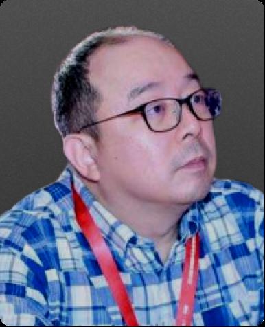 中关村区块链产业联盟理事长元道照片