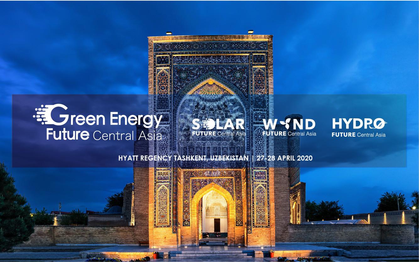 2020中亚绿色能源未来博览会