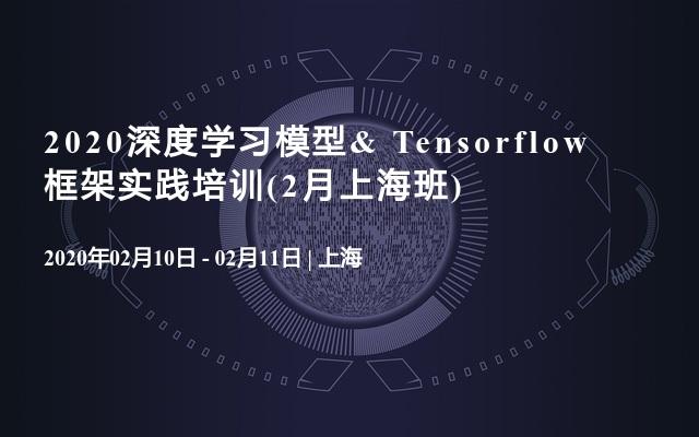 IT互联网2月将举行,参会集锦发布