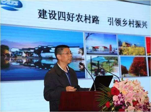 交通運輸部科學研究院副院長陳濟丁照片