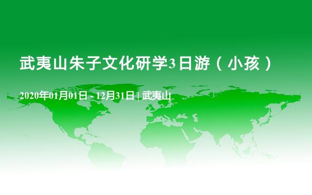 2020年1月会议日程排期表已发布,建议收藏