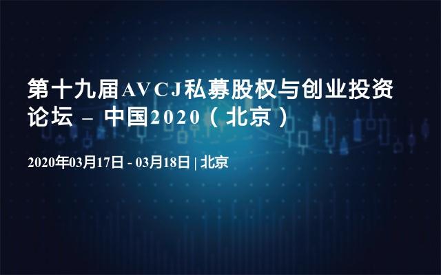 3月投融资会议报名方式已公布