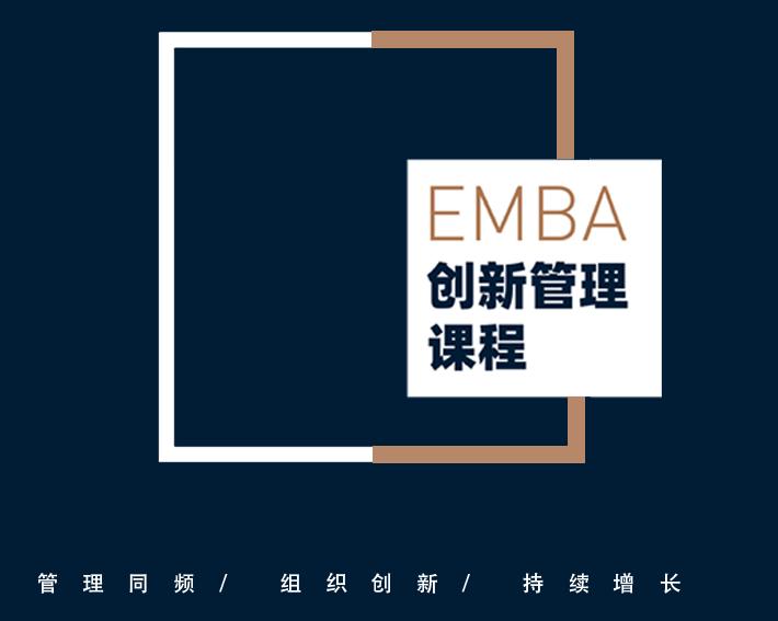 2020用1%的学费、学习国内外知名院校的名师课程(上海)